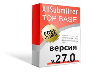 ТОП База 27000 для Allsubmitter