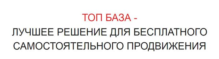 topbase1.jpg