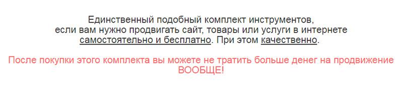 topbase2.jpg